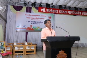 Guidelines for Surpanch parishad of Bhaskarao Pere Patil at SYM Hall